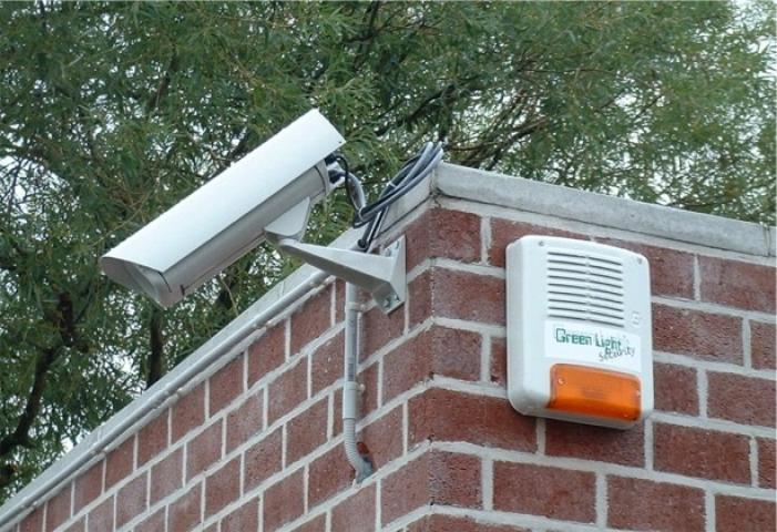 Alarme et video surveillance auch gers 32 movia for Alarme maison internet